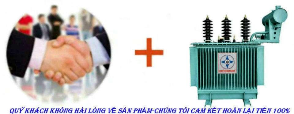 chnh-sach-doi-tra-hang-hoa